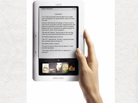 E-Reader backg